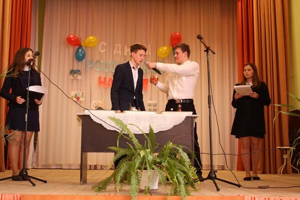 Дни науки в Башантинском колледже