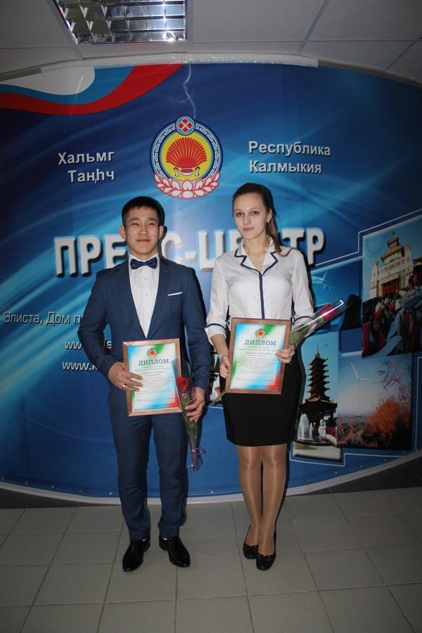 Премия Главы Республики Калмыкия 2017