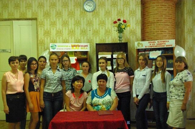 Встреча со студентами, посвященная году экологии