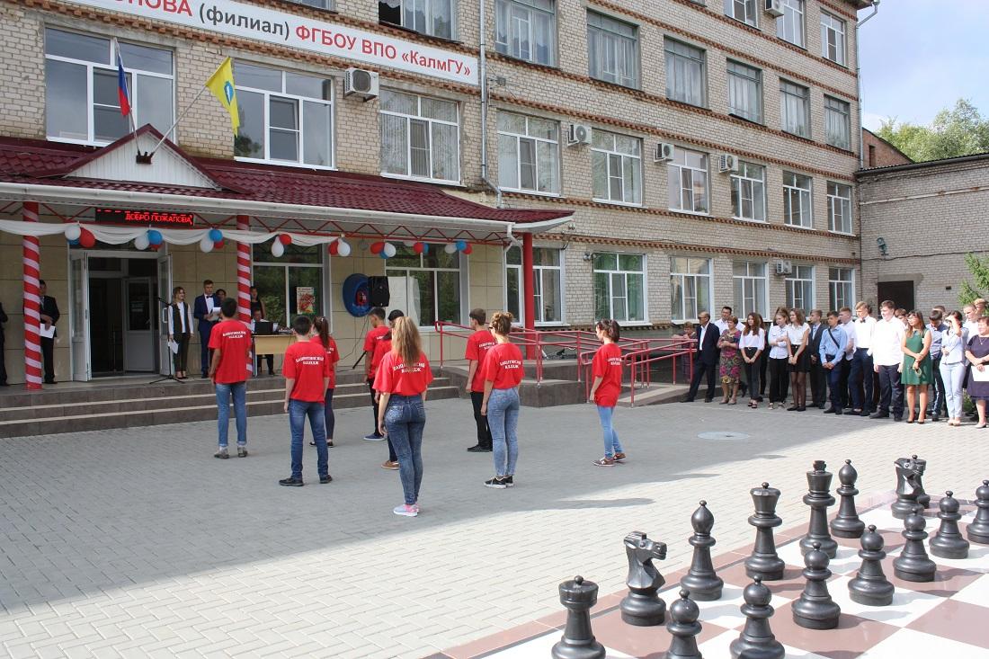 День знаний в Башантинском колледже