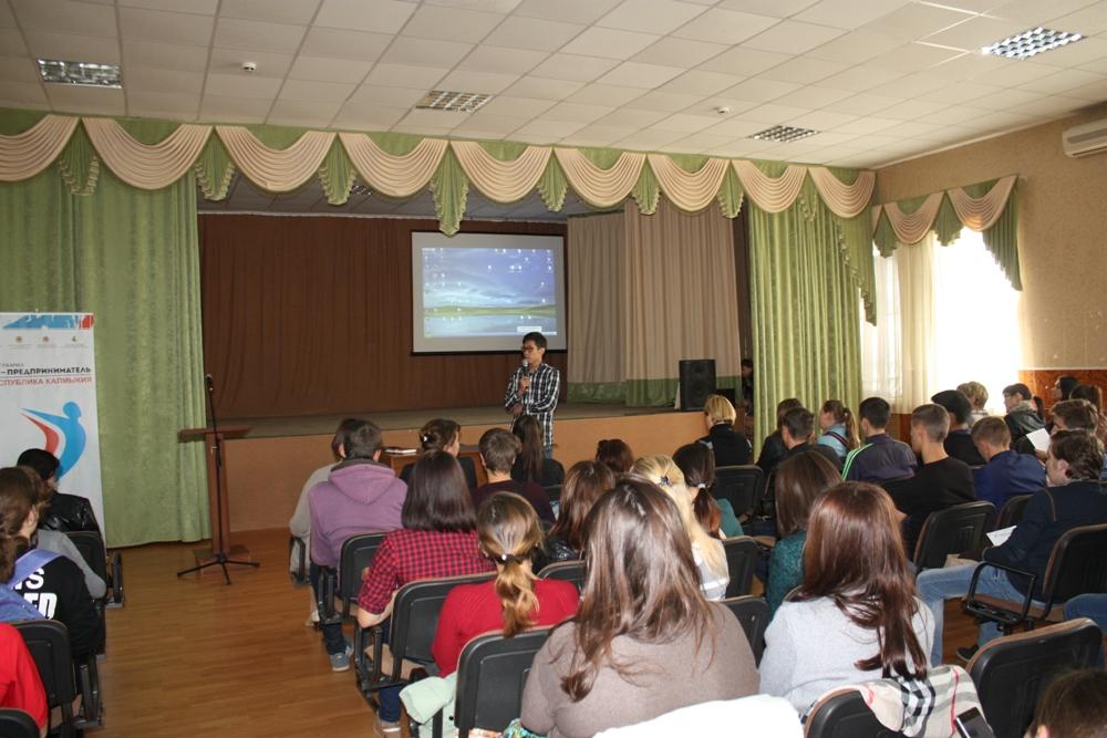Встреча студентов Башантинского колледжа с представителем Республиканского центра молодежи