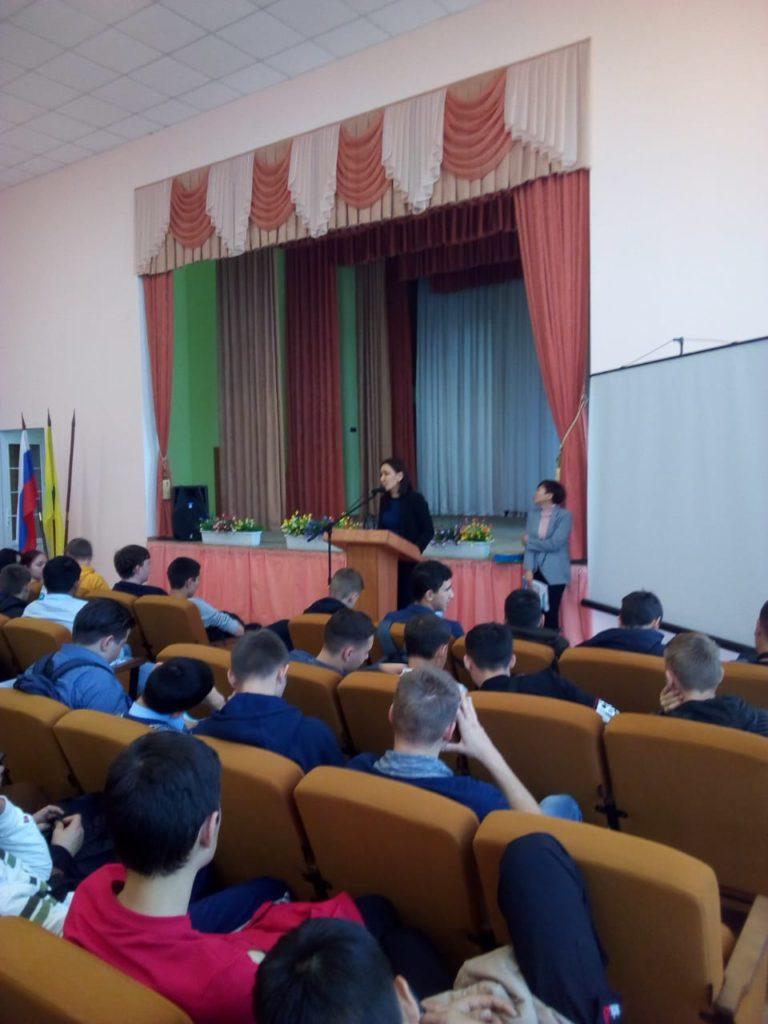 Всероссийский день пенсионной грамотности