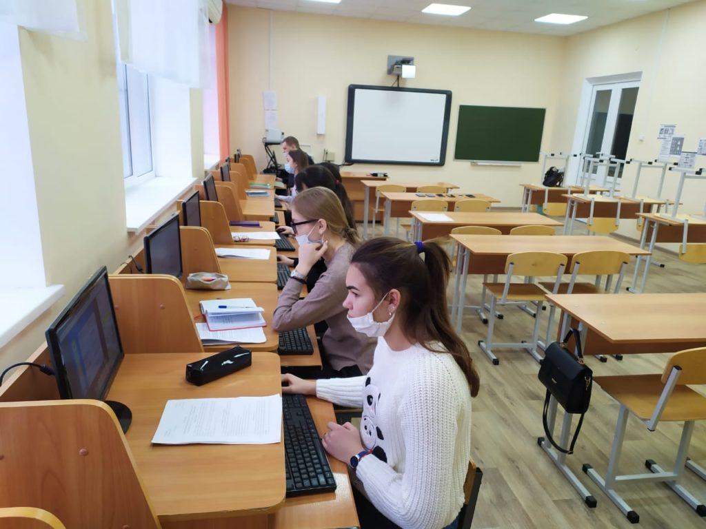 Неделя специальности «Преподавание в начальных классах»