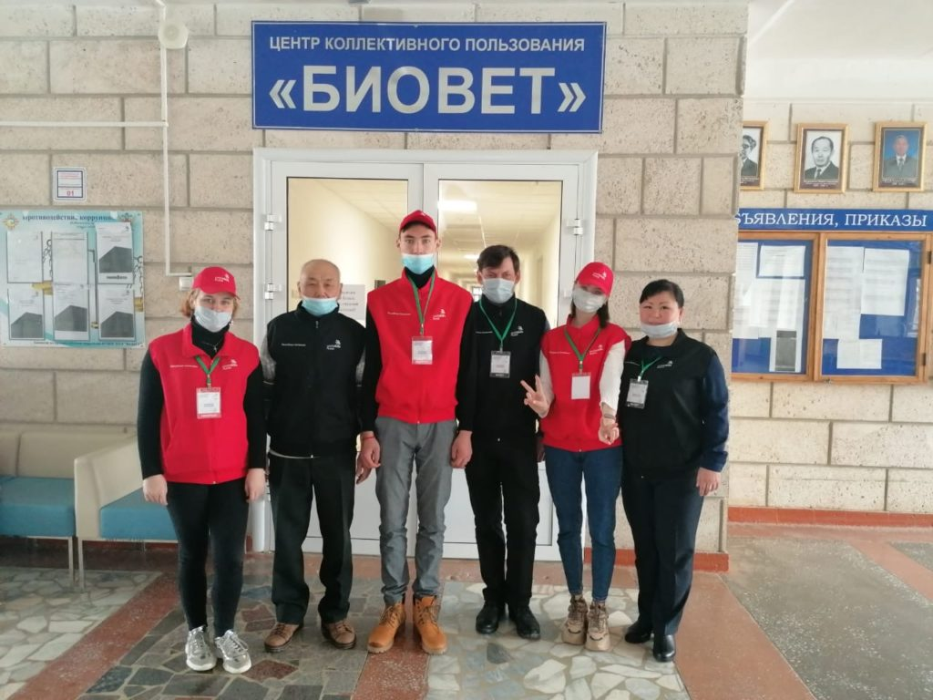 V Региональный этап чемпионата «Молодые профессионалы» (WorldSkills Russia 2021)